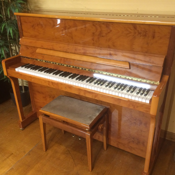 Kohler & campbell piano